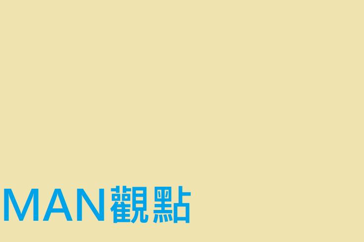 man_view_blue
