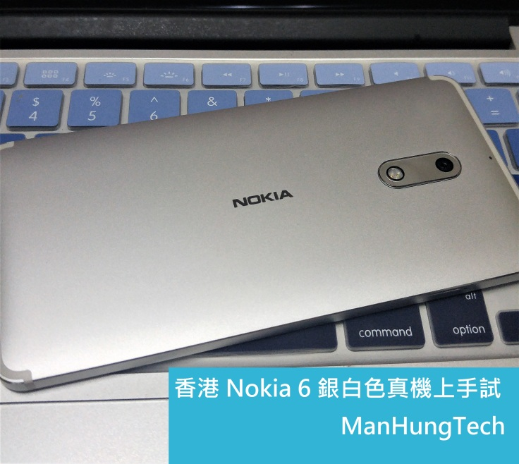 Nokia6white_paul_250